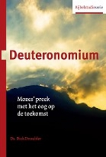 Deuteronomium Book Cover